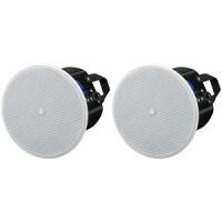 Altavoces Parlantes Instalación Yamaha Blanco (Par) VXC4