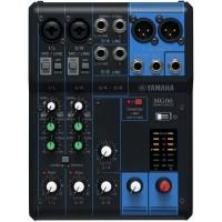 Consola Analoga Yamaha Mixer de audio 6 canales MG06